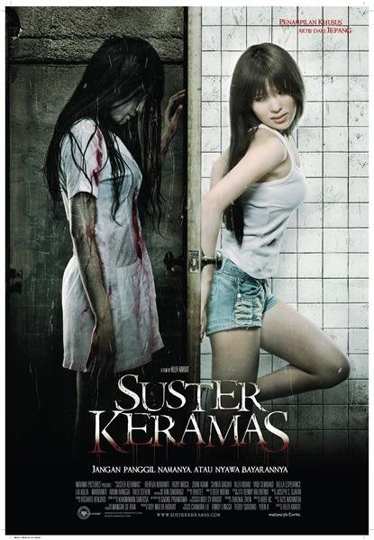 Suster-Keramas