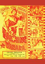 Tjioeng Wanara