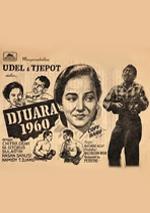 Djuara 1960