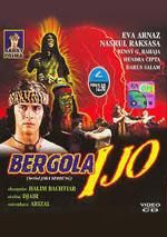 Bergola Ijo