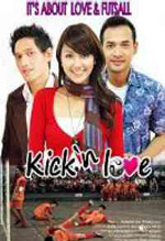 Kick n Love