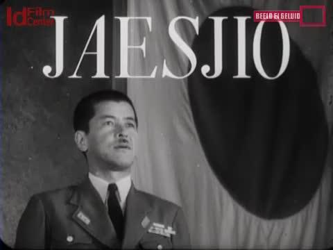 Jaesjo