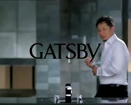 Gatsby-Face-Wash