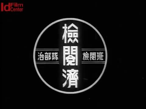 Nampo-hodo-no-20