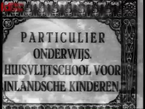 Sekolah-Swasta