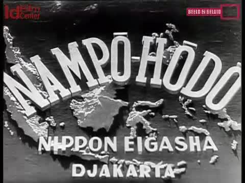Nampo-Hodo-7