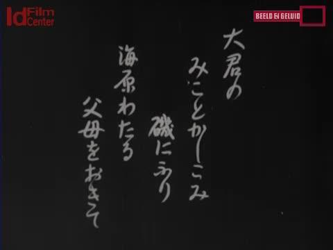 Berita-Jepang-Tentang-Kisah-Dari-Perang-Di-Asia-Tenggara