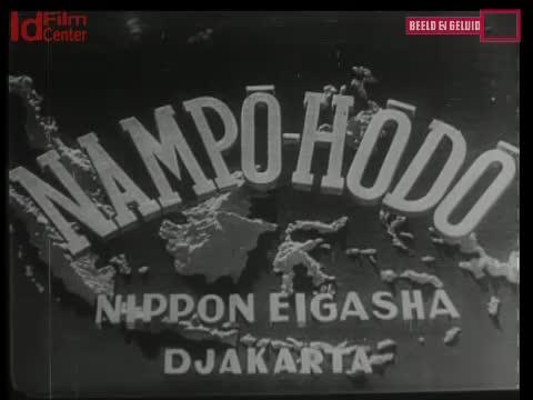 Nampo-Hodo-26