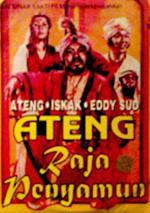 Ateng Raja Penyamun