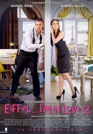 Eiffel… I'm In Love 2