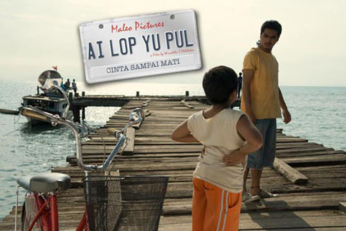 Ai Lop Yu Pul 2