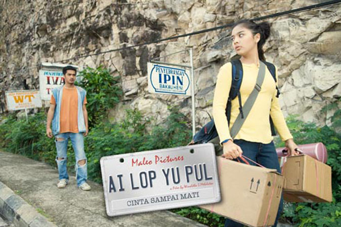 Ai Lop Yu Pul 3