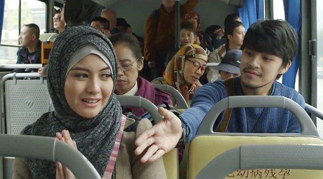 Assalamualaikum Beijing 1