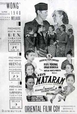 Kris Mataram 1