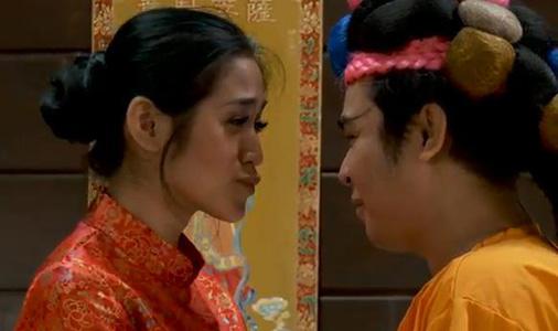 Kung Fu Pocong Perawan 1