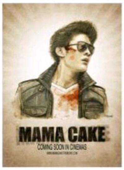 Mama Cake 1