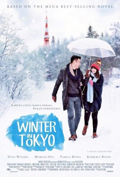 Winter In Tokyo 11
