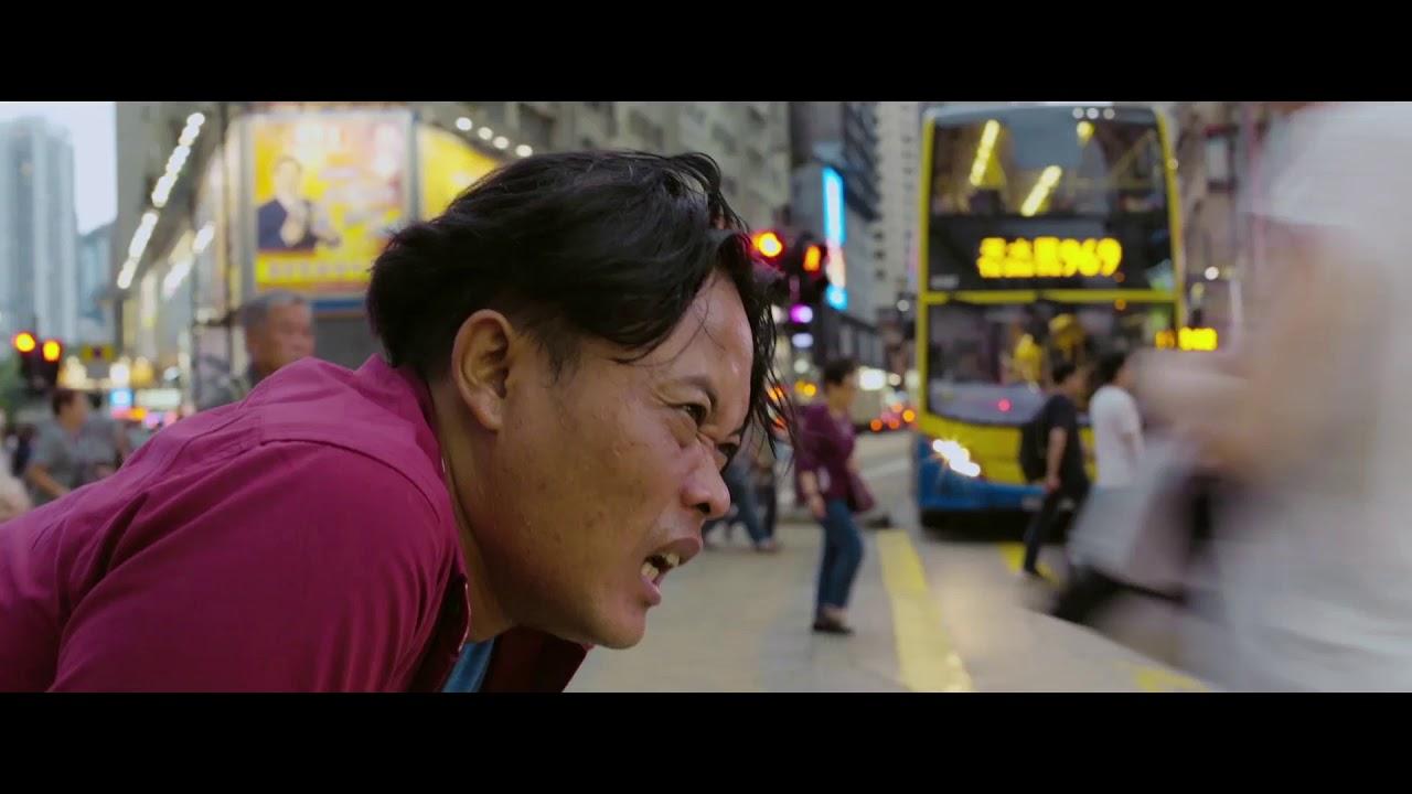 Hongkong Kasarung 3