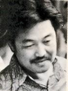 Amin Kertarahardja