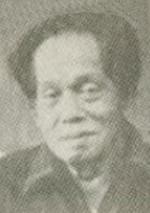 Nawi Ismail