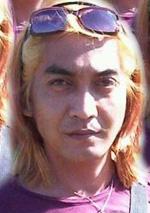 Eric D. Yuang
