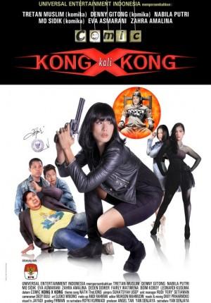 Comic Kong X Kong