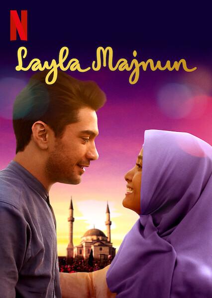 Layla Majnun 1