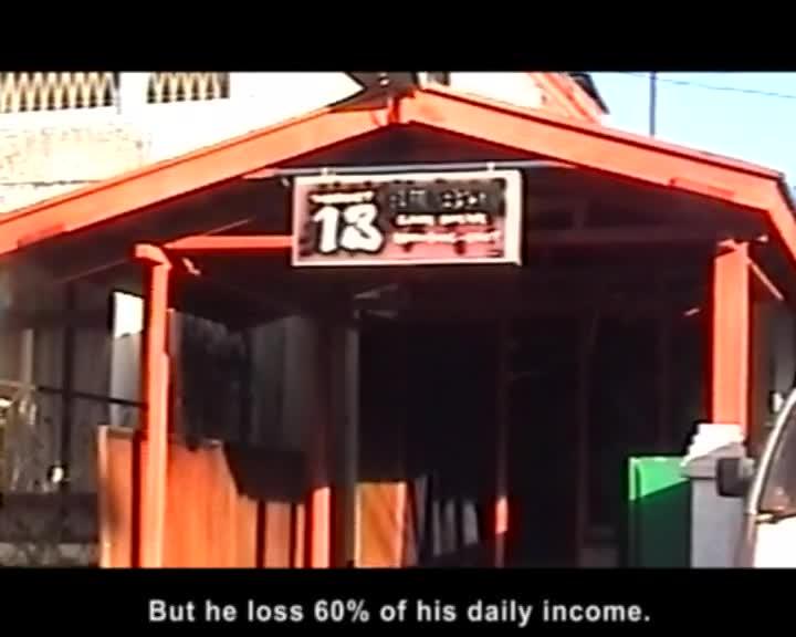Gelap-Subtitle-Bahasa-Inggris