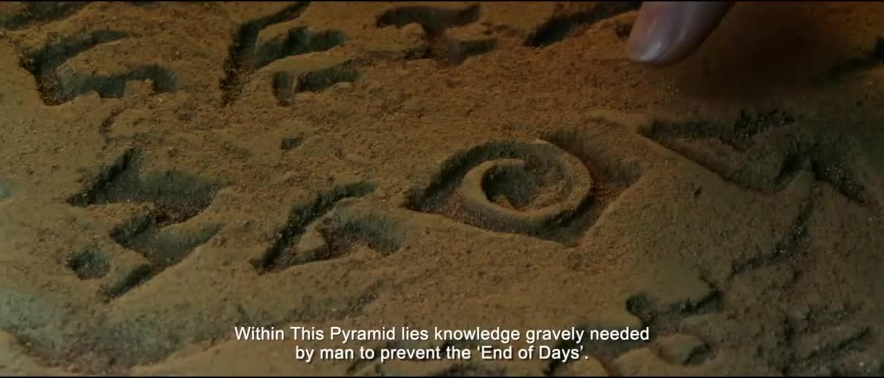 Firegate-Piramid-Gunung-Padang-0233